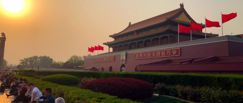 China Reise Beijing Tian An Meng Men